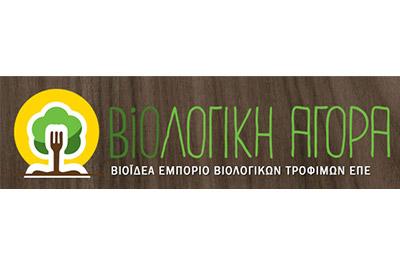 client-biologikiagora