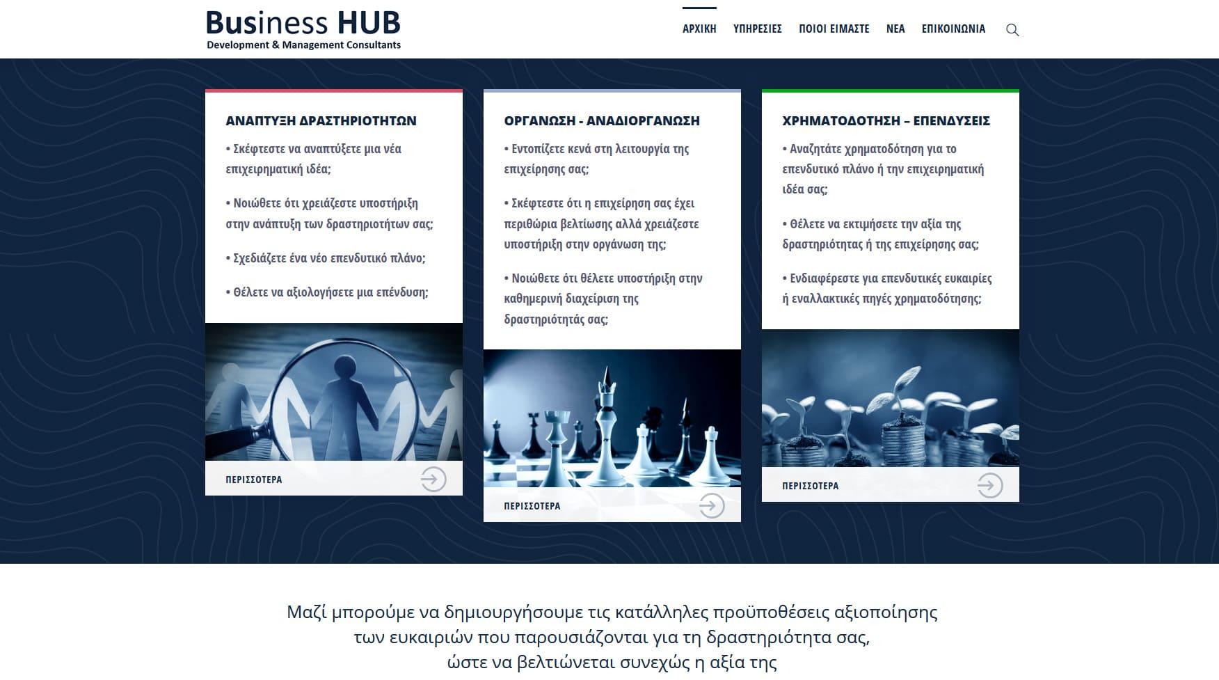 portfolio-doingbusiness-1