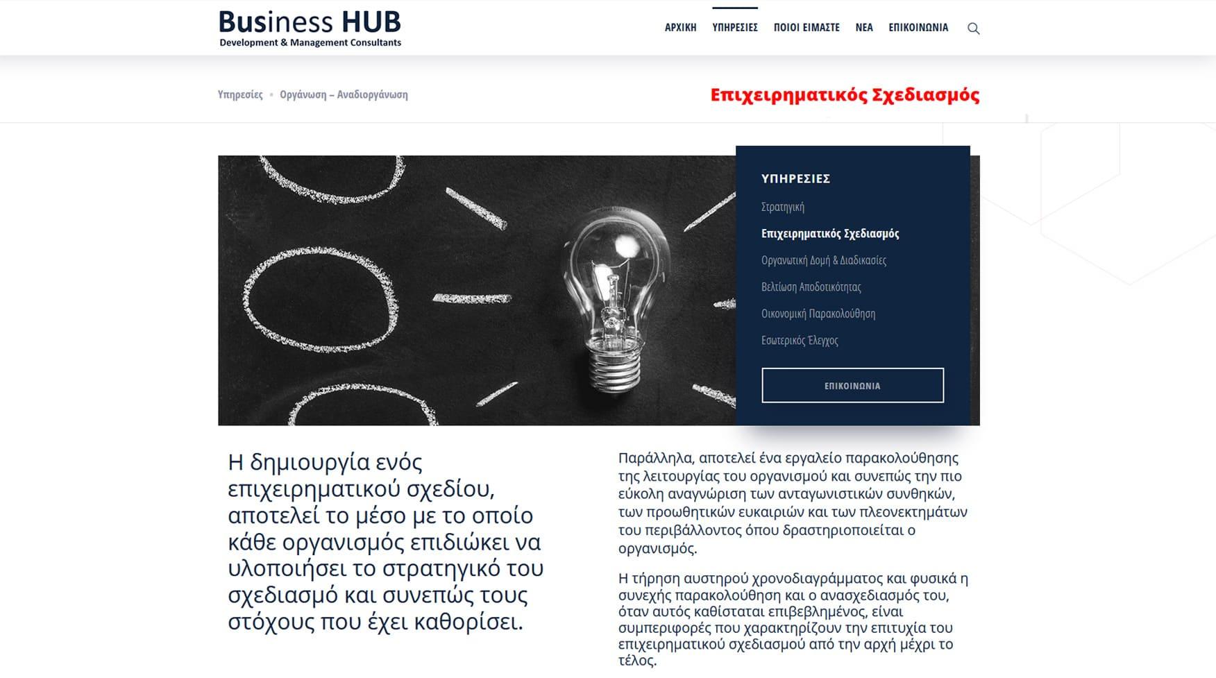 portfolio-doingbusiness-2